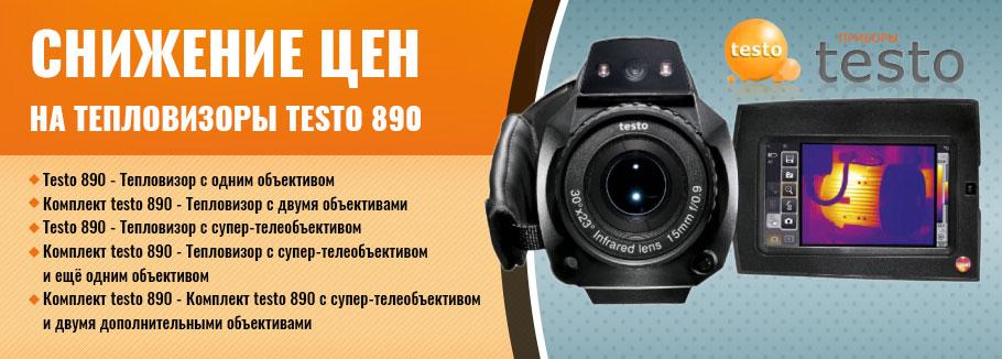 testo 890